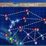 サーモン海域北方 攻略編成例【Extra Operation:5-5】