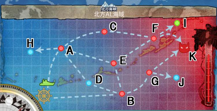 【単発】洋上航空戦力を拡充せよ! 攻略編成例