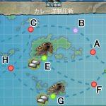 【ウィークリー】敵東方艦隊を撃滅せよ!任務消化例(4-2)