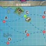 【5-1・5-3・5-4】精鋭「四水戦」、南方海域に展開せよ!  攻略編成例【単発】