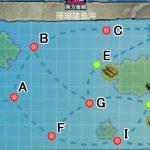 【ウィークリー】南方海域珊瑚諸島沖の制空権を握れ!任務消化例
