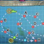 【5-5・6-2】精強「任務部隊」を編成せよ!+精強大型航空母艦、抜錨! 攻略編成例【単発】