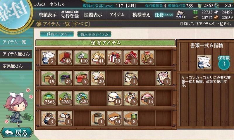 20160731_221524