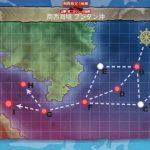 【第一作戦海域】ブンタン沖哨戒 攻略編成例【16夏イベ:E-1】