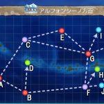 【3-3:ウィークリー】敵北方艦隊主力を撃滅せよ!攻略編成例