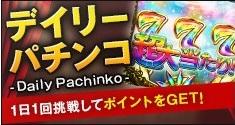 pachinnko