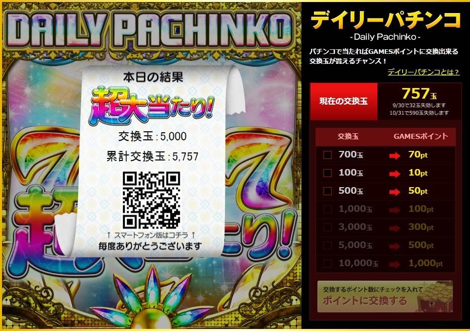 pachinnko3
