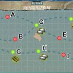 【単発】水雷戦隊、南西防衛線に反復出撃せよ! 攻略編成例