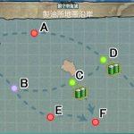 【単発】冬季特別任務:水上機母艦、抜錨せよ! 攻略編成例