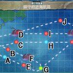 強行輸送艦隊、抜錨! 攻略編成例【クォータリー】