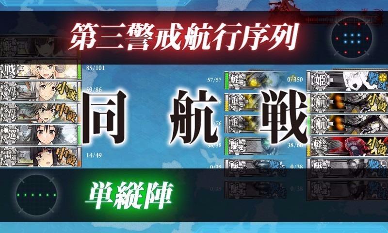 20161020_150213
