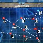 【Extra Operation】 KW環礁沖海域 攻略編成例