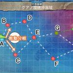 【6-3】前線の航空偵察を実施せよ! 攻略編成例【クォータリー】