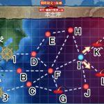【発令!艦隊作戦第三法】本土防空戦(本土沖)攻略編成例【16秋イベ:E-2】