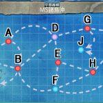 【単発】改装攻撃型軽空母、前線展開せよ! 攻略編成例