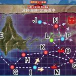 【出撃!北東方面 第五艦隊】艦隊集結!単冠湾泊地へ(輸送ゲージ) 攻略編成例【17春イベE-2】