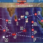 【E-2:カレー洋リランカ沖】リランカを越えて 攻略編成例【17夏イベ:西方再打通!欧州救援作戦】