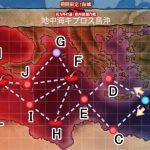 【E-5:地中海キプロス島沖】地中海への誘い 攻略編成例【17夏イベ:西方再打通!欧州救援作戦】
