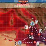 【E-6:地中海マルタ島沖】マルタ島沖海戦(輸送作戦) 攻略編成例【17夏イベ:西方再打通!欧州救援作戦】