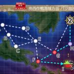 【E-1:南西作戦海域方面 バリ島沖】作戦準備!後方兵站線確保 攻略編成例【18初秋イベ:抜錨!連合艦隊、西へ!】