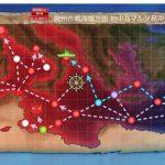【E-4:欧州作戦海域方面 地中海マルタ島沖】ジェノヴァの風(ギミック+戦力ゲージ) 攻略編成例【18初秋イベ:抜錨!連合艦隊、西へ!】