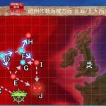 【E-5:欧州作戦海域方面 北海/北大西洋海域】全力出撃!新ライン演習作戦(1ゲージ目) 攻略編成例【18初秋イベ:抜錨!連合艦隊、西へ!】