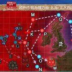 【E-5:欧州作戦海域方面 北海/北大西洋海域】全力出撃!新ライン演習作戦(2ゲージ目) 攻略編成例【18初秋イベ:抜錨!連合艦隊、西へ!】
