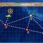 南西諸島海域の制海権を握れ!(二期) 攻略編成例【デイリー】