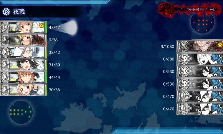 【艦これ2021夏イベ】E-3-4ラスダン攻略完了しました。